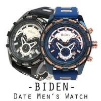 腕時計アパレル雑貨小物のSP | SMPE0000961