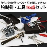 腕時計アパレル雑貨小物のSP | SMPE0000111
