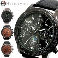 腕時計アパレル雑貨小物のSP(ウデドケイアパレルザッカコモノノエスピー)のアクセサリー/腕時計