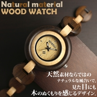 腕時計アパレル雑貨小物のSP (ウデドケイアパレルザッカコモノノエスピー)のアクセサリー/腕時計