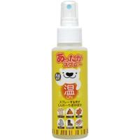 素数オンライン(ソスウオンライン)のボディケア・ヘアケア・香水/レッグ・フットケア