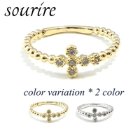 sourire(スーリール)のアクセサリー/リング・指輪