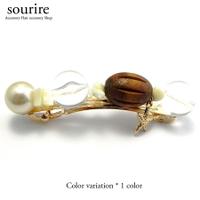 sourire(スーリール)のヘアアクセサリー/ヘアクリップ・バレッタ