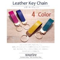 sourire(スーリール)の小物/キーケース・キーホルダー