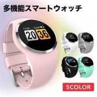 Spero(スペロ)のアクセサリー/腕時計