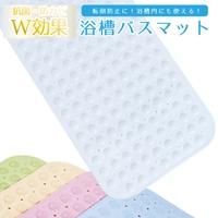 くれあぽけっと(クレアポケット)のバス・トイレ・掃除洗濯/バス用品
