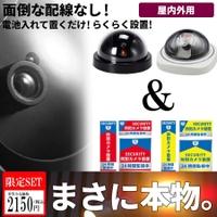 くれあぽけっと(クレアポケット)の寝具・インテリア雑貨/インテリア小物・置物