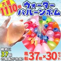 くれあぽけっと(クレアポケット)のファッション雑貨/おもちゃ・フィギュア