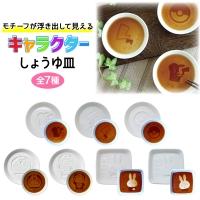 くれあぽけっと(クレアポケット)の食器・キッチン用品/食器(皿・茶碗など)