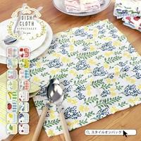 STYLE ON BAG(スタイルオンバッグ)の食器・キッチン用品/その他食器・キッチン用品