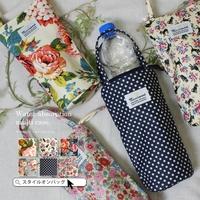 STYLE ON BAG | STYB0001439