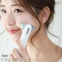 SUGAR BISKET(シュガービスケット)の美容・健康家電/美顔器