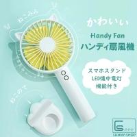 SUNNY-SHOP(サニーショップ)の生活・季節家電/その他生活・季節家電