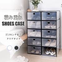 SUNNY-SHOP(サニーショップ)の寝具・インテリア雑貨/収納雑貨