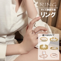 SUNNY-SHOP(サニーショップ)のアクセサリー/リング・指輪