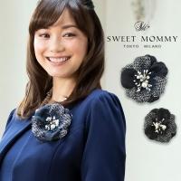 Sweet Mommy(スウィートマミー)のアクセサリー/ブローチ・コサージュ