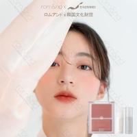 JPT gadget & cosme(ジェーピーティ ガジェットアンドコスメ)のメイクアップ/口紅・リップグロス・リップティント