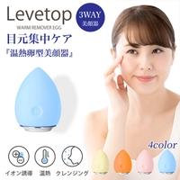 JPT gadget & cosme(ジェーピーティ ガジェットアンドコスメ)の美容・健康家電/美顔器