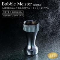 JPT gadget & cosme(ジェーピーティ ガジェットアンドコスメ)のバス・トイレ・掃除洗濯/ランドリーグッズ