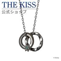 THE KISS  | TKSA0002624