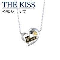 THE KISS  | TKSA0002620