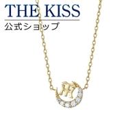 THE KISS  | TKSA0002621