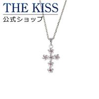 THE KISS (ザ・キッス )のアクセサリー/ネックレス