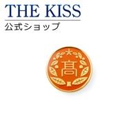 THE KISS (ザ・キッス )のアクセサリー/ブローチ・コサージュ
