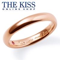 THE KISS  | TKSA0000555