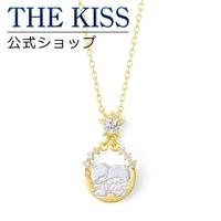THE KISS  | TKSA0002618