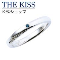 THE KISS (ザ・キッス )のアクセサリー/リング・指輪