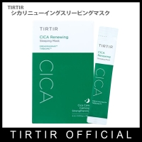 TIRTIR(ティルティル)のスキンケア/パック・フェイスマスク