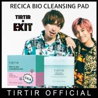 TIRTIR(ティルティル)のスキンケア/クレンジング