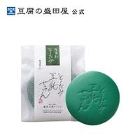 豆腐の盛田屋(トウフノモリタヤ)のスキンケア/洗顔料