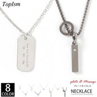 TopIsm(トップイズム)のアクセサリー/ネックレス