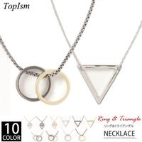 TopIsm | PZ000002349