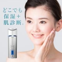 OSYAREVO(オシャレボ)の美容・健康家電/美顔器