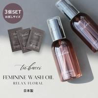 tu-hacci (ツーハッチ)のボディケア・ヘアケア・香水/ボディクリーム