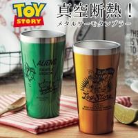うつわのお店たたら(ウツワタタラ)の食器・キッチン用品/グラス・マグカップ・タンブラー