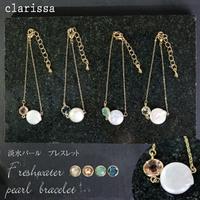 clarissa(クラリッサ)のアクセサリー/ブレスレット・バングル