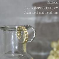 clarissa(クラリッサ)のアクセサリー/リング・指輪