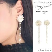 clarissa(クラリッサ)のアクセサリー/ピアス
