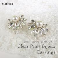 clarissa(クラリッサ)のアクセサリー/イヤリング