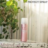VENUS LAB(ヴィーナスラボ)のボディケア・ヘアケア・香水/日焼け止め・UVケア