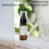 VENUS LAB(ヴィーナスラボ)のボディケア・ヘアケア・香水/香水・フレグランス