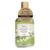 virtue(ヴァーチュ)のボディケア・ヘアケア・香水/香水・フレグランス