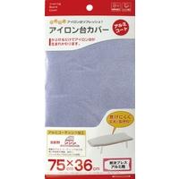 YAMAZAKI(ヤマザキ)のバス・トイレ・掃除洗濯/ランドリーグッズ