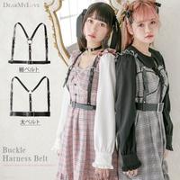 DearMyLove(ディアマイラブ)のファッション雑貨/パーティーグッズ