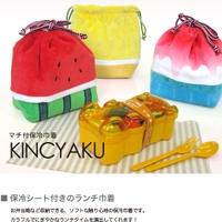 zacca mint (ザッカミント)の食器・キッチン用品/弁当箱・水筒