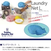 zacca mint (ザッカミント)のバス・トイレ・掃除洗濯/ランドリーグッズ